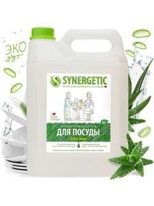 Средство для посуды, овощей и фруктов SYNERGETIC (антибактериальное, с ароматом алоэ, 5л)
