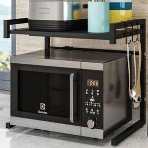 Кухонный стеллаж для хранения Cinlan K-0020 (регулирование размера)