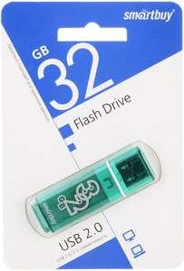 USB Флеш-накопитель SmartBuy Glossy 32 ГБ, зеленый