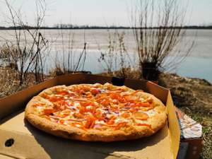 [Казань] Пицца Аррива 25 см в подарок при заказе от 625₽