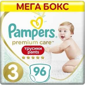 Подгузники-трусики Pampers Premium Care, 6-11 кг, размер 3, 96 шт
