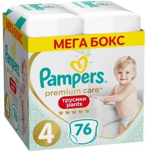 Pampers Premium Care трусики 4 (9-15 кг) 76 шт. + 76 шт.