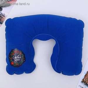 Подушка для сна С Новым годом, 40х26,5 см