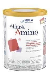 Смесь Alfare (Nestle) Amino, с рождения, 400 г (2 упаковки)