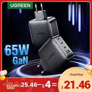 Зарядное устройство Ugreen 65W, GaN, 4 порта