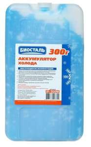 Аккумулятор холода Biostal IP-300M (при онлайн оплате)