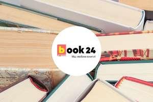 Book24. Каждая вторая книга за рубль