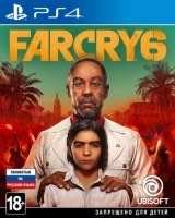 [PS4] Предзаказ Far Cry 6
