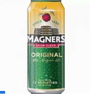 [МСК и возм. др] Сидр Magners яблочный 4,5%, 0,5л (от 3 шт)