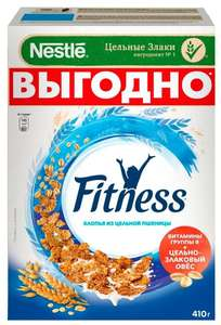 Nestle Fitness хлопья из цельной пшеницы, коробка, 410 г