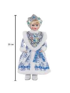 Новогодняя фигурка Снегурочка, 35 см China Dans
