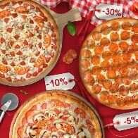 [Воронеж] Больше пицц - больше скидка в SanRemo (5% при заказе 1, 10% двух, 20% трех, 30% четырех)