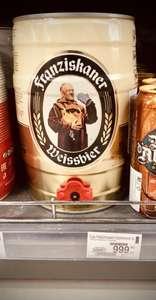 [Мск] Бочонок пива Franziskaner (5 литров)