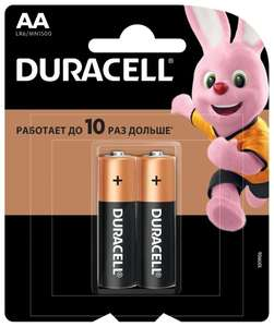 Батарейки Duracell Basic AA, 2 шт.