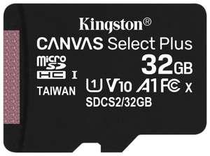 Карта памяти Kingston SDCS2/32GBSP