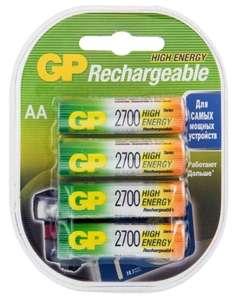 Аккумулятор Ni-Mh 2700 мА·ч GP Rechargeable 2700 Series AA, 4 шт.
