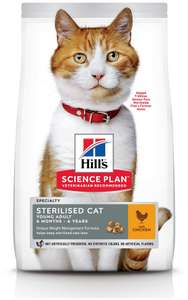 Сухой корм для стерилизованных котов и кошек Hill's Science Plan, с курицей 10 кг