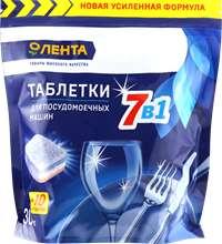 [не везде] Таблетки для посудомоечной машины ЛЕНТА 7в1, 40шт, Россия, 40 шт