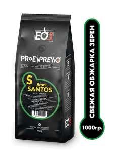 """Кофе EspressoLab """"0S Brazil SANTOS"""" Сантос , зерно 1кг"""