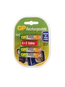 Аккумуляторные батарейки GP ААА 1000 мА*ч 6шт