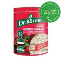 Хлебцы Dr.Korner злаковый коктейль клюквенный (METRO в Сбермаркет)