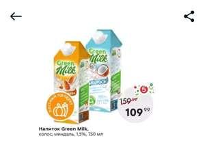 Напиток Green Milk, миндаль, 1.5% 750 мл