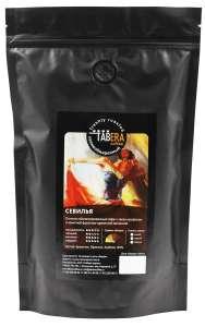 Свежеобжаренный кофе Tabera Севилья 1кг в зернах
