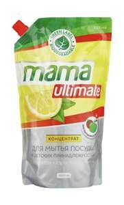 Mama Ultimate Концентрат для мытья посуды Лимон, 1 л