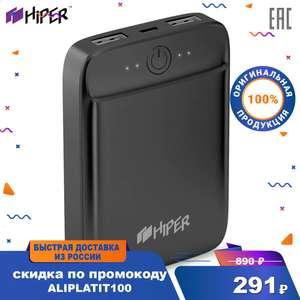 Внешний аккумулятор HIPER SL6000, 6000 mAh (черный и белый) на Tmall