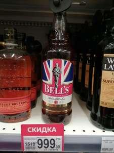 [Краснодар] Виски Bells 1 литр