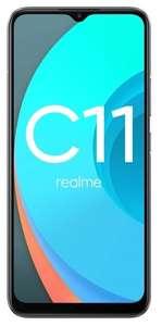 Смартфон realme C11 2/32GB, серый