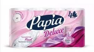 Туалетная бумага PAPIA DELUXE Арома Дольче Вита 4 слоя 8 рулонов (+позиция в описании)
