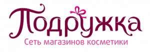 5% скидка за покупки на сайте по промокоду в интернет-магазине «Подружка» (при оплате картой МИР)