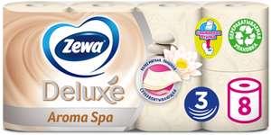 4 упаковки туалетной бумаги Zewa Deluxe АромаСпа трёхслойная 8 рул (цена 1 упаковки - 120₽)