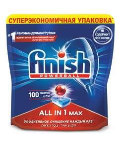 4 упаковки Finish All in 1 Max таблетки original для посудомоечной машины, 100 шт. (цена за 1 упаковку - 800₽)