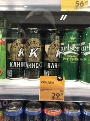[Челябинск] Пиво светлое ж/б 4.7% Клинское