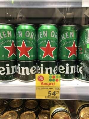 [Челябинск] Пиво Хейникен св,ж/б,0.430мл