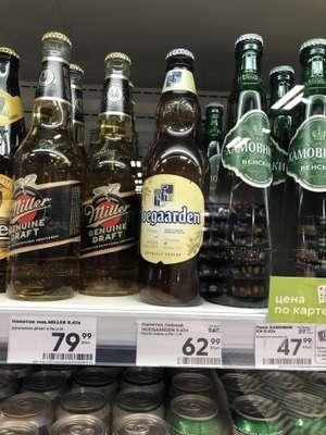 [Челябинск] Пиво Hoegaarden ст/б, св, нефильтр, 470мл