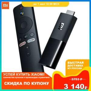 Xiaomi Mi TV Stick на Tmall