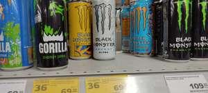 [Владимир] Энергетический напиток Monster Ultra 0,45 л.