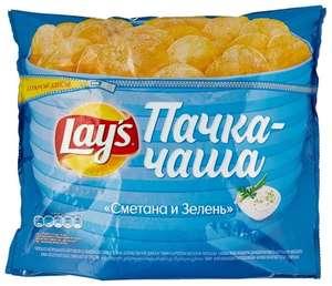 [СПБ] Чипсы Lays 240 грамм Разные вкусы.
