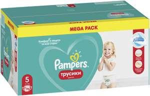 Трусики Pampers Pants 5 (12-17 кг) 96 шт. 3 упаковки