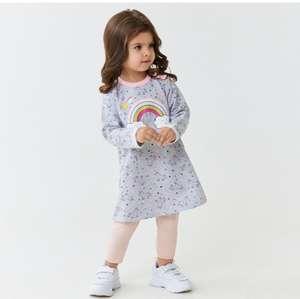 Платье Baby Go серое