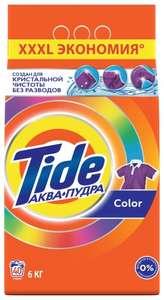Стиральный порошок Tide Color (автомат), пластиковый пакет, 6 кг