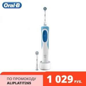 Электрическая зубная щетка Oral-B Vitality (2 насадки в комлекте Starter Pack)