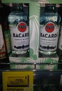 [Тверь] Ром Bacardi Carta Blanca белый 40% 2шт.по 0.5л
