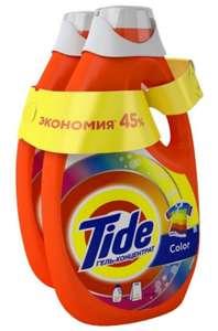 Гель для стирки Tide Color 2.47 л х 2 шт