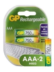 Комплект аккумуляторов GP АAА (LR03) 2 шт. (75AAAHC-2DCR2)