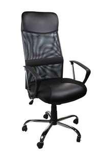 Кресло руководителя SIGMA H-945F/EC13 (также доступно и в METRO Сбермаркет)