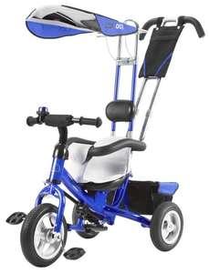 [Мск] Трехколесный велосипед VipLex 903-2A ( от 1.5 до 3х лет)